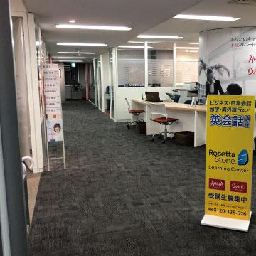 https://www.rosettastone-lc.jp/pimg/kamiyacho/eslide1.jpg