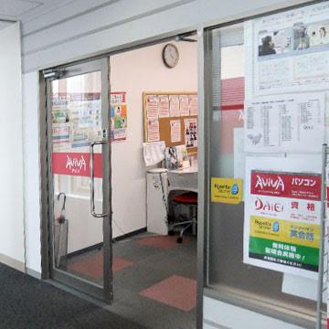 https://www.rosettastone-lc.jp/pimg/okayama_ekimae/eslide1.jpg